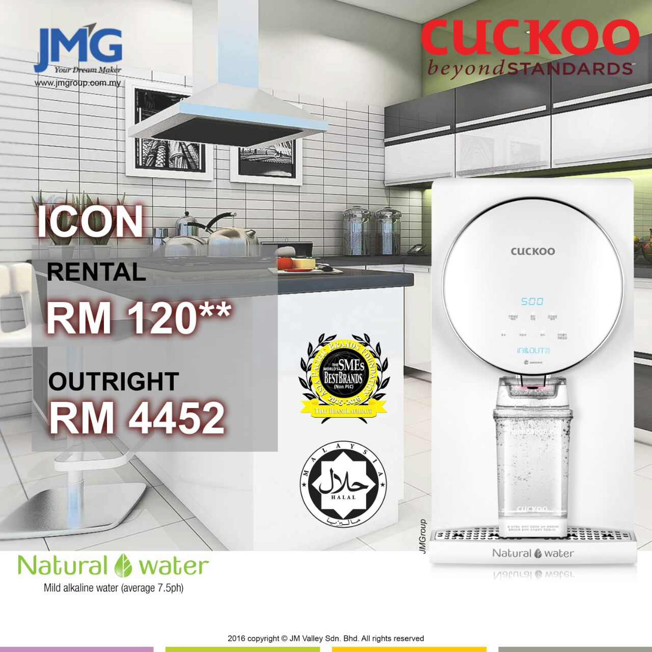 cuckoo-penapis-air-online-business-marketing-internet-income-online-sifu-aridz