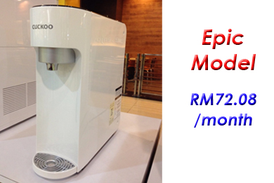 Water Filter: Epic Model