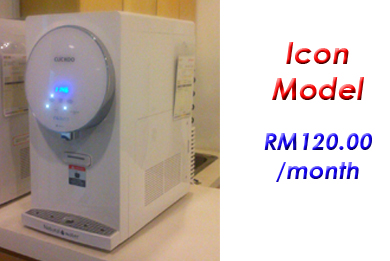 Water Filter: Icon Model